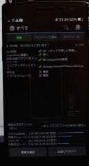 DSC_2891